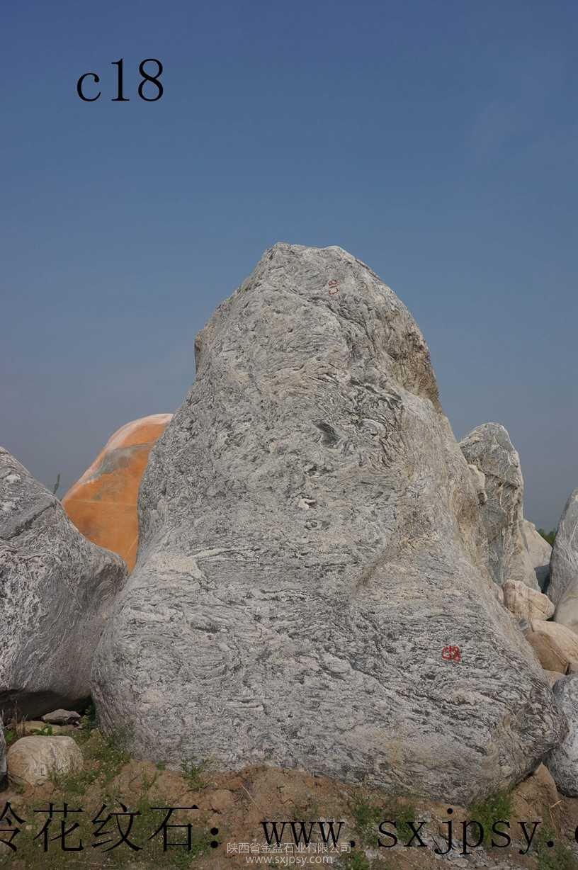 """秦岭花纹石c18.秦岭石是产自河道的天然景观石,它上面的花纹由水冲刷形成而起名为花纹石,它为自然原石,适合做景观石、门牌石。秦岭石一般以灰白为主,由于它一般是自然原石,未加工过,更能显示出大自然的杰作,更能体现出走进大自然的意境。陕西金盆石业有限公司更是一家致力于开发天然原石的景观石公司,我们的宗旨是""""让秦岭石装扮每一座城市"""",我们不采石,我们只是天然景观石的搬运工。"""